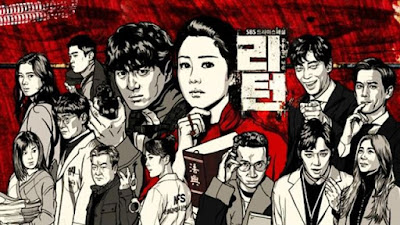 Return, Drama Korea Return, Review By Miss Banu, Blog Miss Banu Story, Drama Dan Filem Korea Bulan March 2018, Korean Drama, Drama Korea, Pelakon Drama Korea Return, Return Cast, Lee Jin Wook, Park Jin Hee, Ko Hyun Jung, Shin Sung Rok, Bong Tae Gyu, Park Ki Woong, Yoon Jong Hoon,