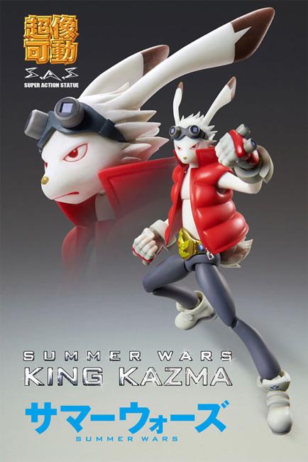Summer war King Kazma
