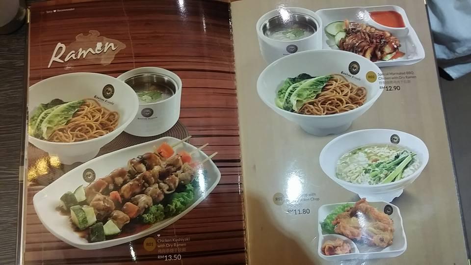Kopitan classic penang delight queensbaymall tempat for Terrace 9 classic penang
