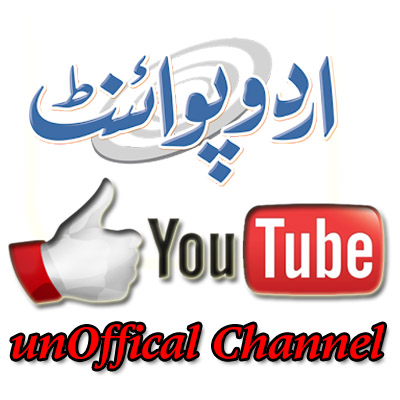 Urdupoint Youtube
