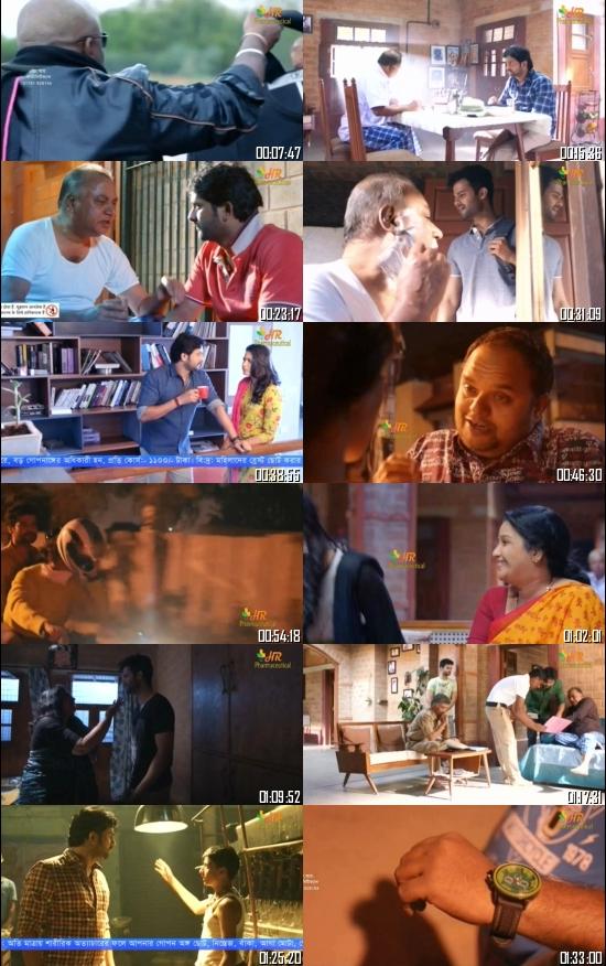 Silicon City 2019 Hindi Dubbed 720p 480p Full Movie Download