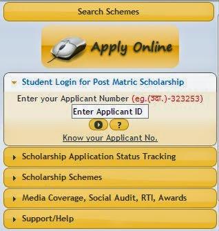 MP Scholarship Portal Online Application Forms, Schemes @ www