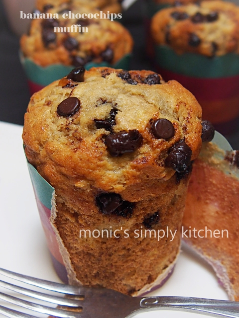 resep muffin pisang chocochips