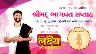jignesh dada mp3 bhajan