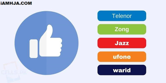 free internet,free facebook,zong free internet,how to get free balance for telenor,jazz free internet,free facebook telenor,how to use free facebook on for all networks in urdu 2017-2018,zong free internet 2018,jazz free internet code,telenor free internet,use free facebook,vodafone free balance tricks,zong free facebook,jazz free facebook,free internet 2018,ufone free internet,free internet tricks