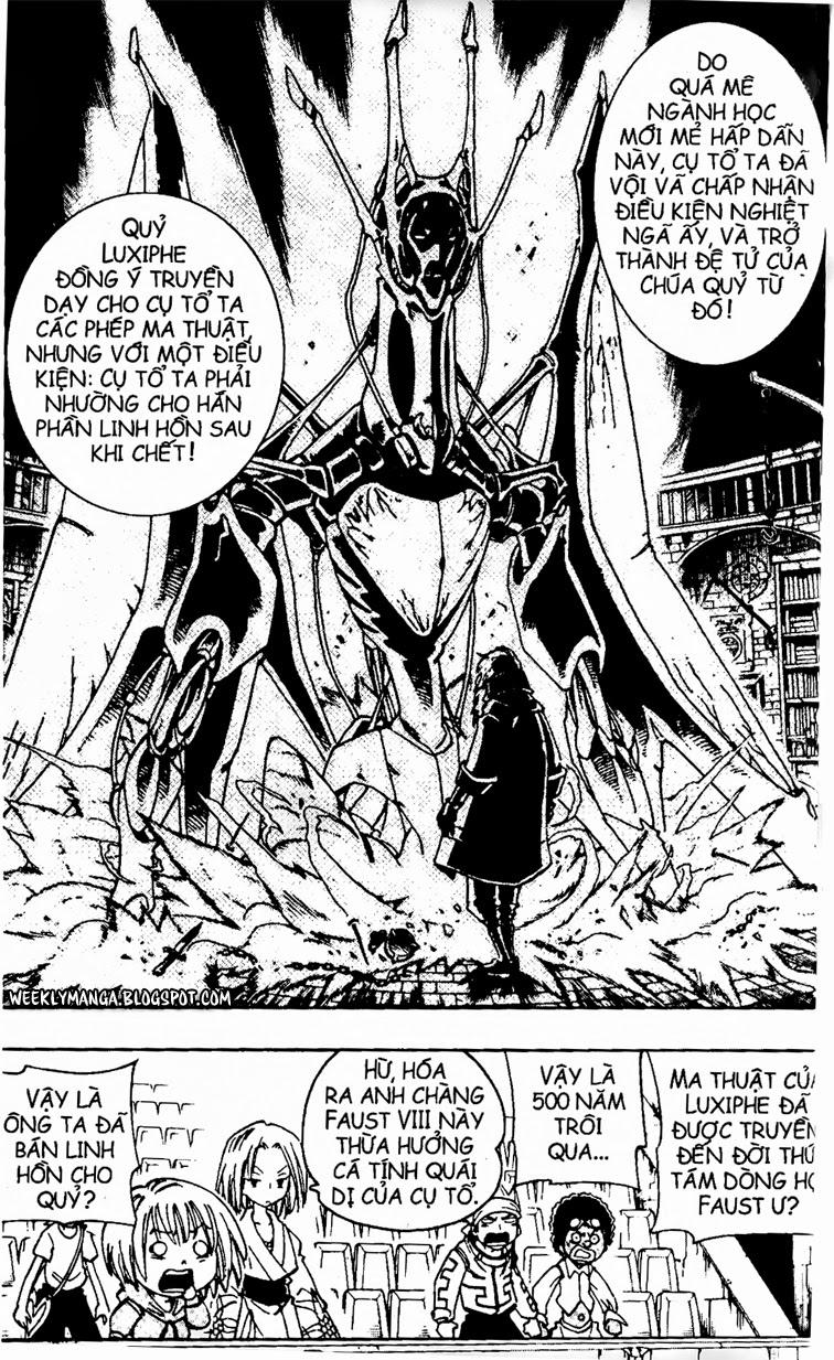 Shaman King [Vua pháp thuật] chap 131 trang 6