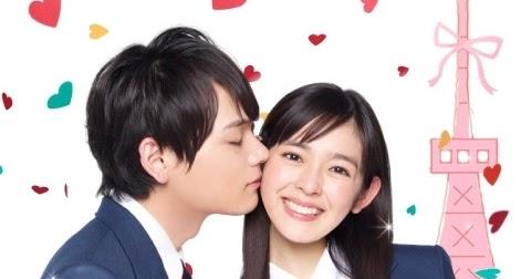 itazura na kiss love in tokyo capitulo 1 espa ol estado completo. Black Bedroom Furniture Sets. Home Design Ideas