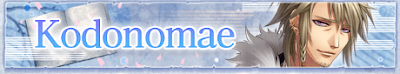 http://otomeotakugirl.blogspot.com/2014/06/shall-we-date-scarlet-fate-kodonomae.html