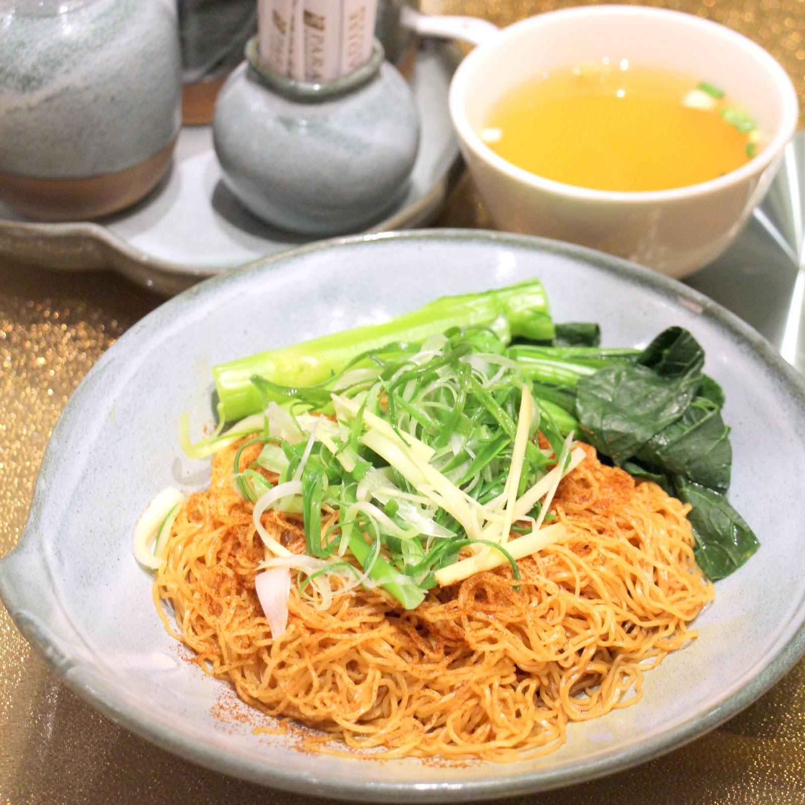 Chinese Food Ave U