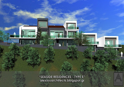 Seaside Residences - Type E