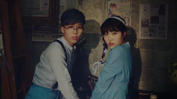 Akdong Musician Tampil Misterius di Teaser MV 'Re-Bye'
