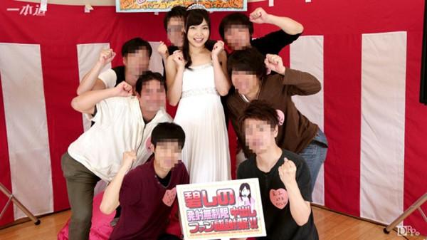 WATCH 030516 257 Shino Aoi