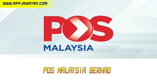 Jawatan Kosong di POS Malaysia Berhad.