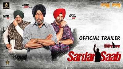 Sardar Saab (2017) 300mb Full Punjabi Movie Download HDRip