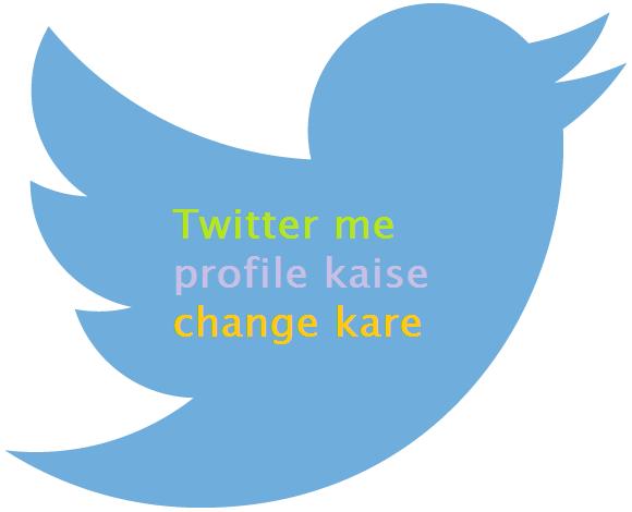 logo twitter keren