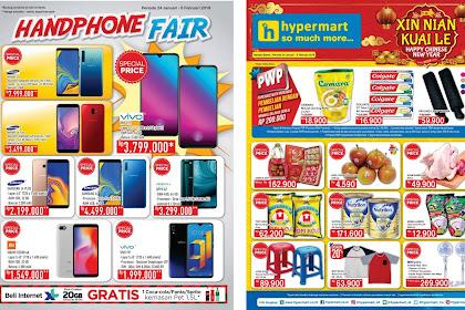Brosur Daftar Harga Produk Hypermart