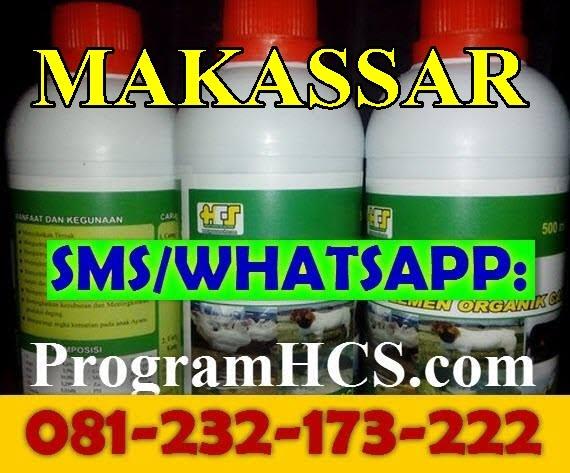 Jual SOC HCS Makassar