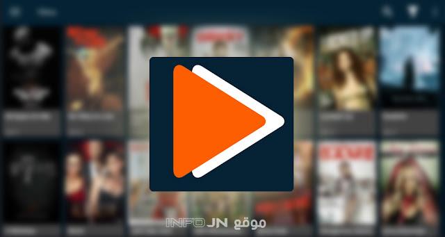 تنزيل تطبيق Freeflix hq لمشاهدة وتحميل الأفلام والمسلسلات للاندرويد والكمبيوتر 2018