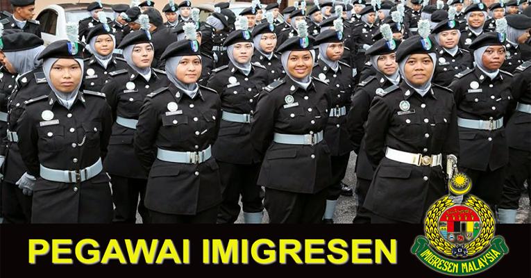 Anggota Imigresen