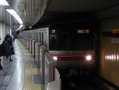 【ダイヤ改正で新登場!】丸ノ内線 新宿三丁目行き1 02系