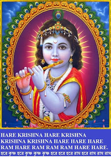 Vivianayoga Krishna El Supremo