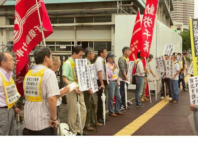 http://doro-chiba.org/nikkan_dc/n2016_07_12/n8163.htm