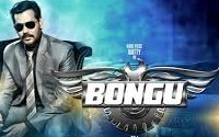 Bongu 2017 Tamil Movie Watch Online
