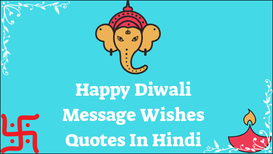 Happy Diwali 2018 Messsage Quotes In Hindi