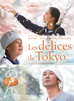 Japonais Mamzouka film en streaming vf film