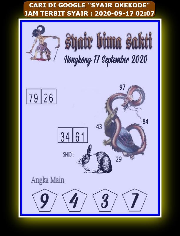 Kode syair Hongkong Kamis 17 September 2020 198