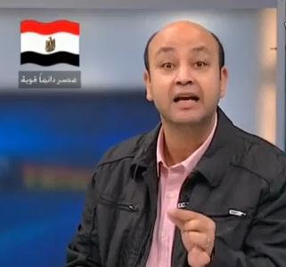 المنافق عمرو أديب ماذا قال قبل وبعد تنحي مبارك دون خجل أو