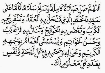 http://cnmbvc.blogspot.com/2016/10/bacaan-shalawat-nariyah-lengkap-dan.html