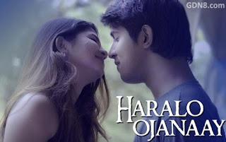 HARALO OJANAAY - Naheed Mehedi, Adit