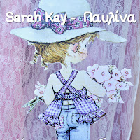 http://texnitissofias.blogspot.gr/2016/03/sarah-kay.html