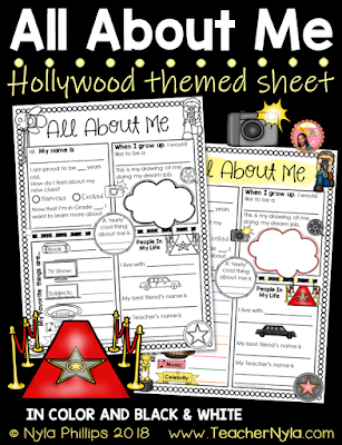 Hollywood Themed All About Me Writing Sheet