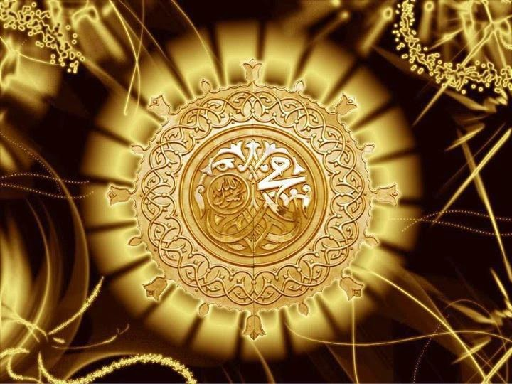 99 Beautiful Names of Holy Prophet Muhammad al-Mustafa ...