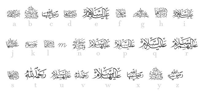 font islamic.ttf
