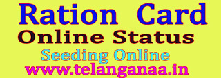 How to Ration Card Status Check Online