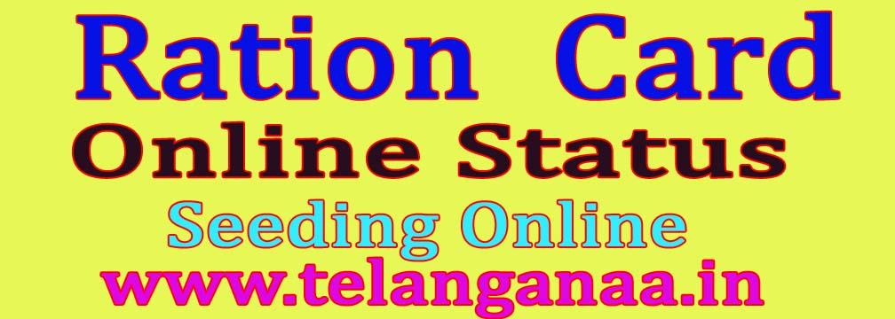 Telangana Food Security Card Statu Check Online