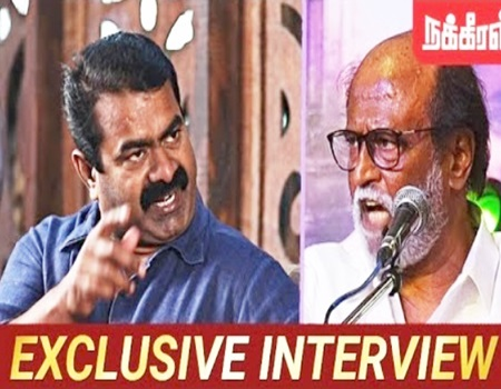 Seeman Interview | Rajinikanth & Kamal Haasan Political Entry