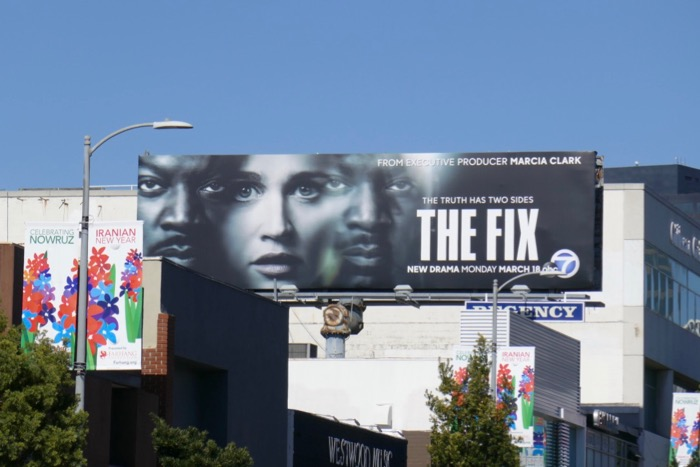 Fix series billboard