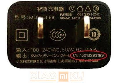 adaptor xiaomi dengan serial number