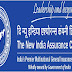 NIACL AO Recruitment 2018: Check Official Notification