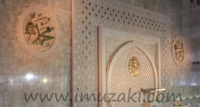 tokoh-besar-kaligrafi-islam-indonesia