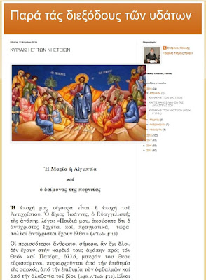 http://newanapalmoi.blogspot.com/2019/04/blog-post_11.html