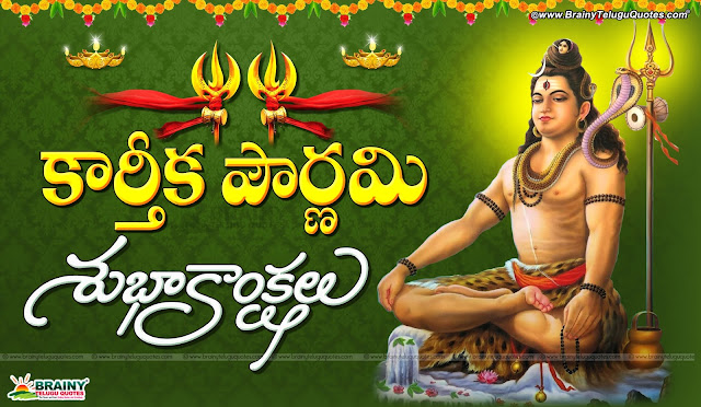 Telugu Kartheeka Pournami Greetings, Online Festival Greetings Hd wallpapers, Telugu Festival Greetings, Telugu Sunbhakankshalu