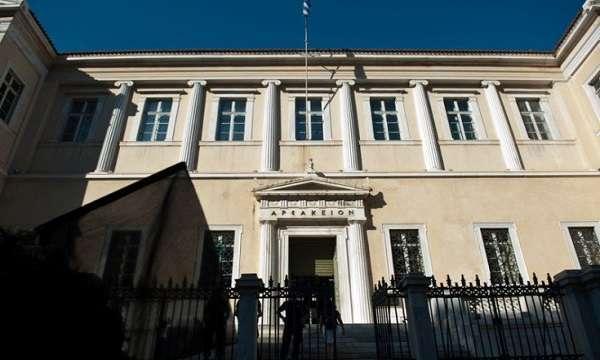 ΣτΕ: «Όχι» σε δέσμευση περιουσιακών στοιχείων για μη απόδοση παρακρατούμενων φόρων