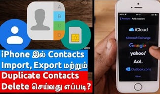 Import Contacts from SIM, Google to iPhone | Delete Duplicate Contacts (தமிழில்)