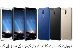 Huawei's Mate 10 Lite will come with four cameras |technologypk latest tech news