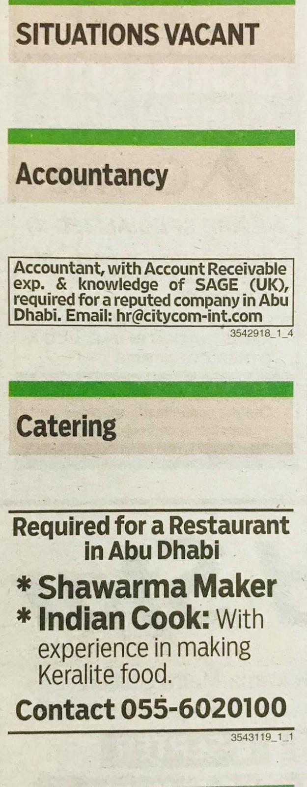 اخبار الخليج
